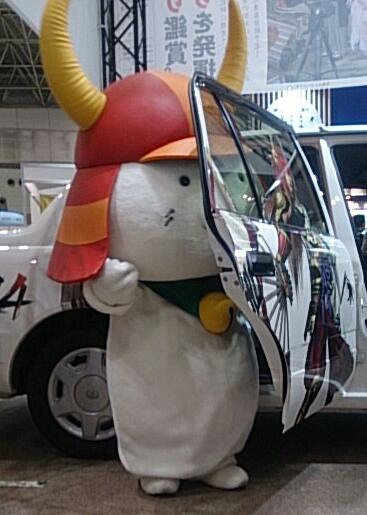 ひこにゃん、今年もツーリズムEXPOジャパンに登場(土曜13時・3)